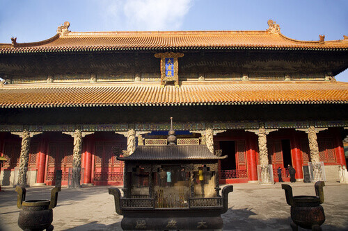 Confucius Temple in Qufu Shandong China
