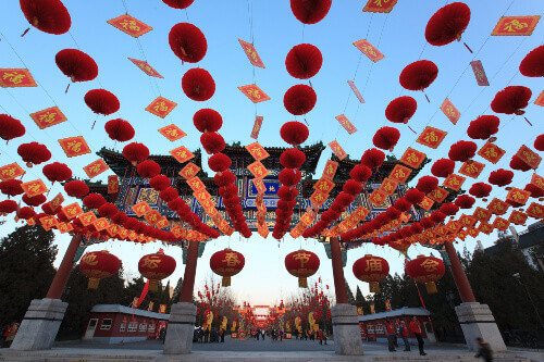 Colorful Chinese New Year decorations are on display at Ditan Park in Beijing China