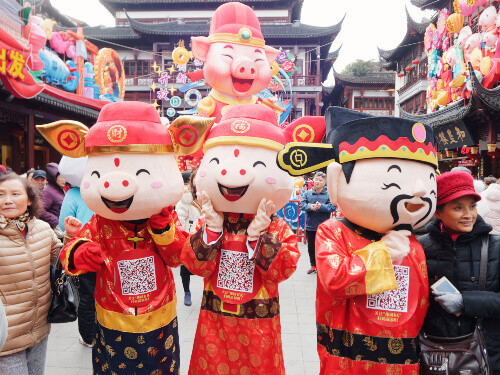 Lantern Festival in the Chinese New Year - Year of the Pig - in Shanghai Yuyuan garden in Shanghai China
