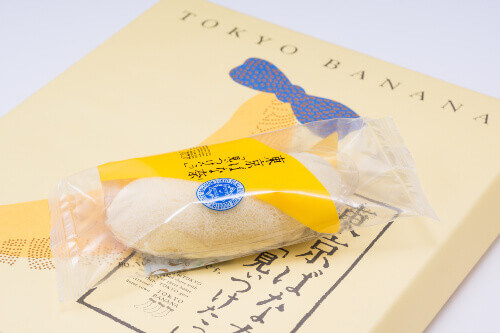 Tokyo Banana sweet snack is popular souvenir from Tokyo, Japan. Tourists love to purchase it as a souvenir