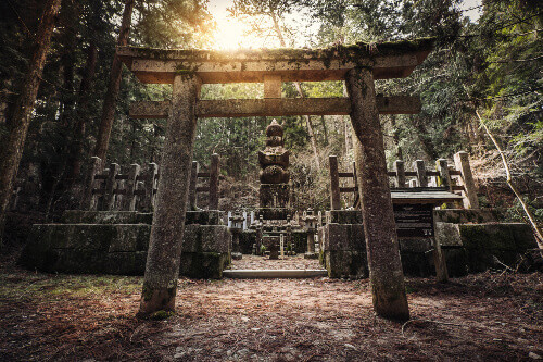 Koyasan is Japan's most sacred mountain in Osaka, Japan