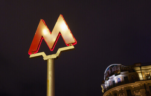 The symbol of the Moscow metro on Tverskaya street in Moscow Russia
