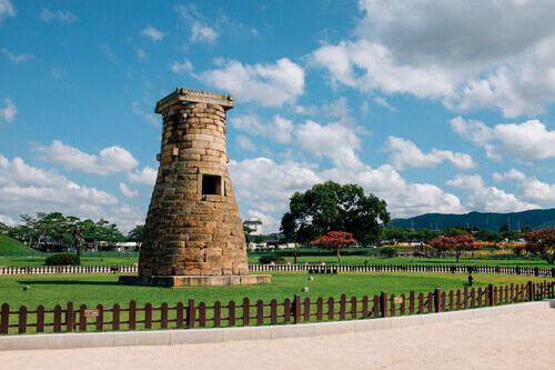 Cheomseongdae Observatory in Gyeongju South Korea