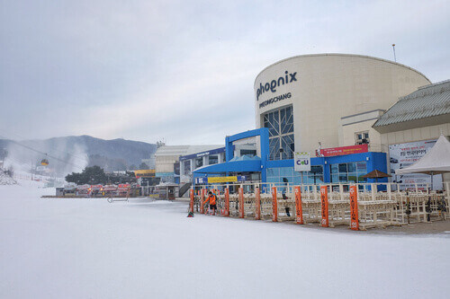 Phoenix Park Ski area Resort row in Seoul  South Korea