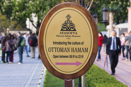 Ayasofya Hurrem Sultan HamamTurkish bath sign near Hagia Sophia in Istanbul Turkey