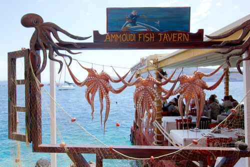 ammoudi fish tavern santorini greece